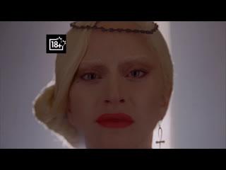 American Horror Story: Hotel (Episode 9)