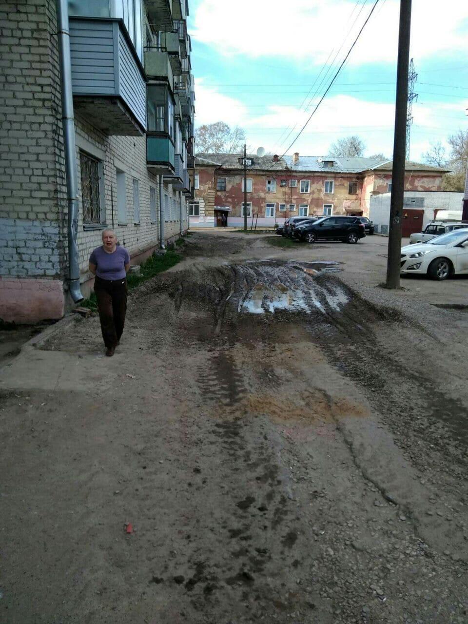 Октябрьский пр-т, 34. Планировка территории совместно по