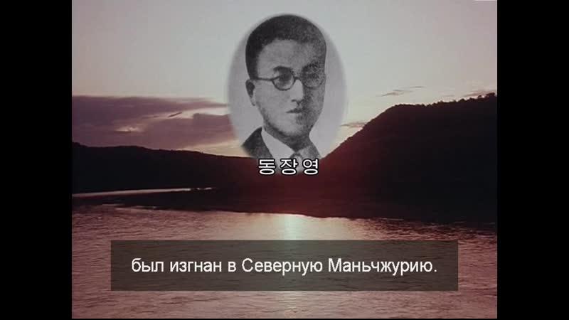 Мемуары 《В водовороте века》 ГЛАВА СЕДЬМАЯ 3 Совет или народно революционное правительство?