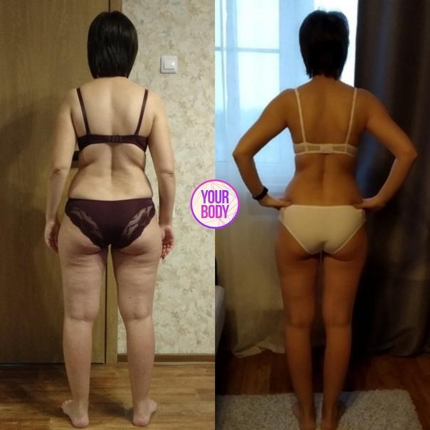 Результат за 2 месяца: - 9,2 кг, - 8 см в талии, - 8 см в бедрах!