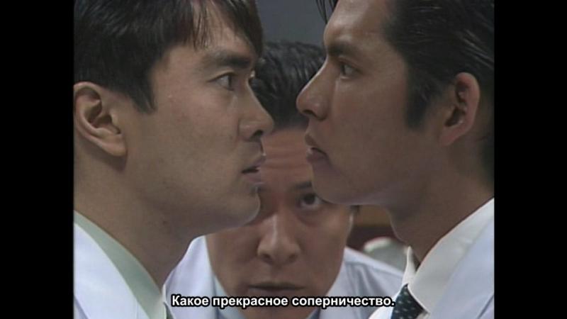 Furikaereba Yatsu ga Iru ep04