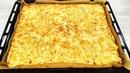 Пицца - Пирог без возни с тестом, всё смешал - и в духовку! Просто Кухня - Выпуск 164