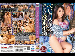 Ririka [SPRD-1257]{Порно Хентай Hentai Javseex  Porno Brazzers Mofos Married Woman Incest Milf Mature Аниме Anime}