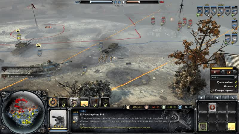 Company of Heroes 2 2020 05 25
