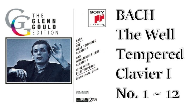 BACH THE WELL TEMPERED CLAVIER I No.1~12(The GLENN GOULD Edition) 바흐 평균율 1권 글렌 굴드 Classical Music