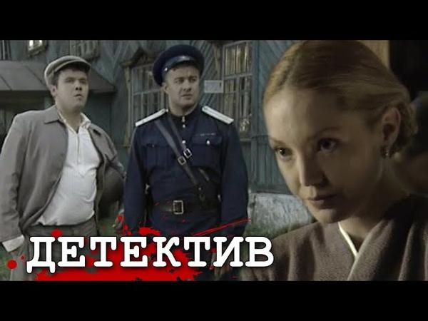 УНИКАЛЬНЫЙ ДЕТЕКТИВ ПО ИЗВЕСТНОЙ КНИГЕ Охота на призраков Русский детектив Премьера HD