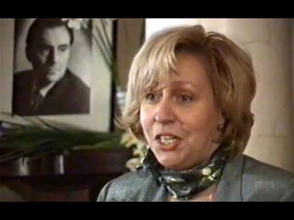 Марина Голуб на вечере посвящённом 75 летию со дня рождения В К Монюкова