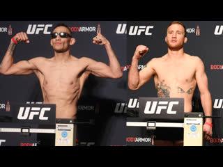UFC 249 Фергюсон-Гэтжи: Результаты взвешивания | FightSpace