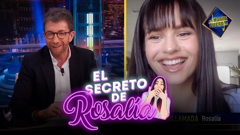 Rosalía nos da los mejores consejos para pasar el confinamiento El Hormiguero