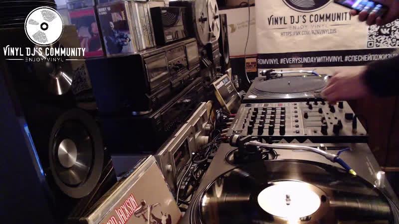 DJ YURA ONEGIN VINYL HOME LIVE MIX 22 09 2019