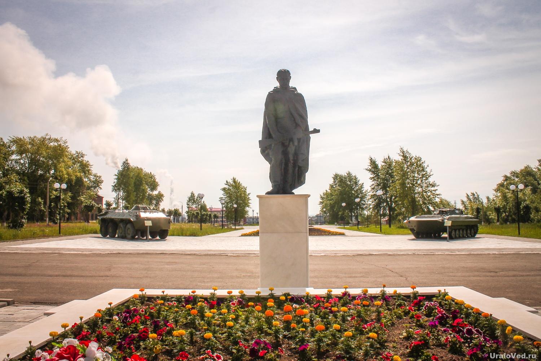 В городе Красноуральске