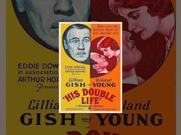 Его двойная жизнь 1933 фильм