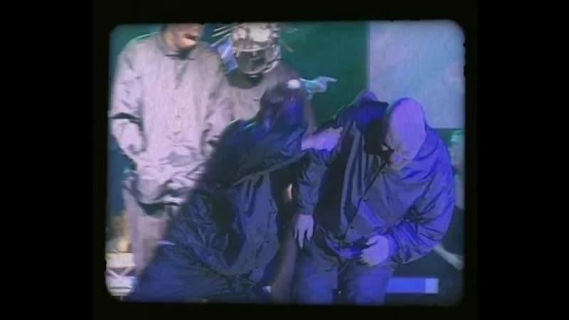 SLIPKNOT Сид настучал Клоуну по щам 2000 год