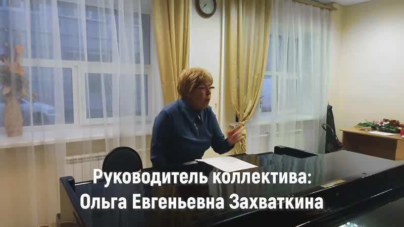 Академический хор им. Ю.А. Брагинского