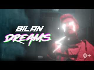 Премьера клипа! Дима Билан - Dreams ()