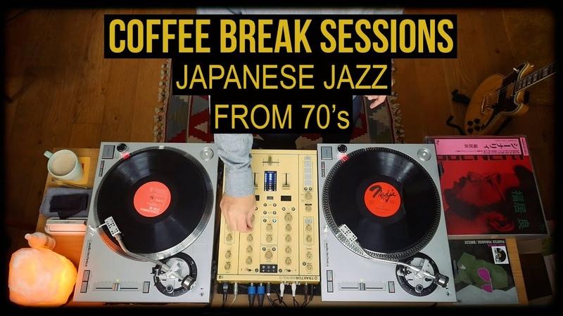 CBS Japanese Jazz from 70's Vinyl Set