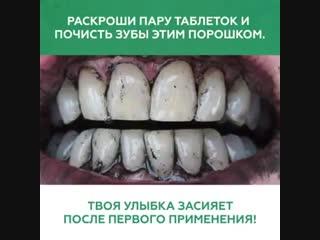 Советы для здоровья, копеечные средства из Аптеки!