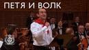 Петя и волк Чтец – Константин Хабенский
