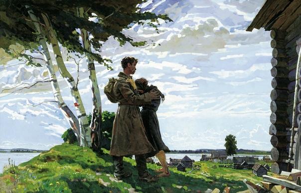 "Картина ""Без вести пропавший"", 1946 год."