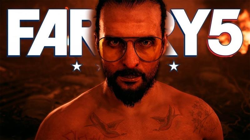 Грехи Отца Far Cry 5 13
