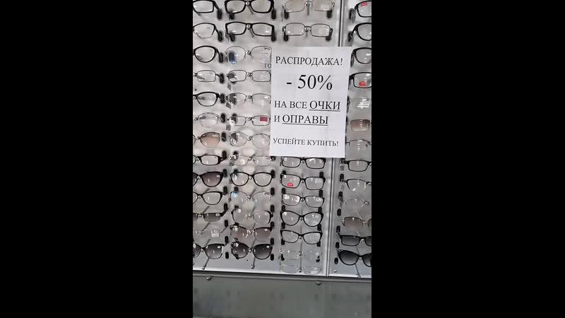 Live ОПТИКА ЧИШМЫ ЮБИЛЕЙКЕ УЛ СТРОИТЕЛЬНАЯ 11