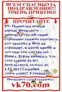 Куликов Саша