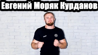 Евгений Моряк о реванше с Зелимханом Пулеметчиком, Top Dog, Hardcore FC / SAMJourneyman