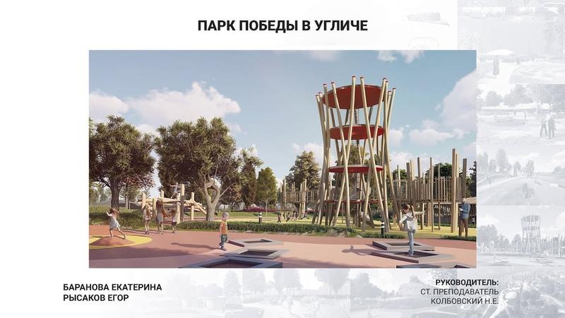 Выставка Архитектура онлайн в КЗЦ Миллениум Ярославль 2020 год