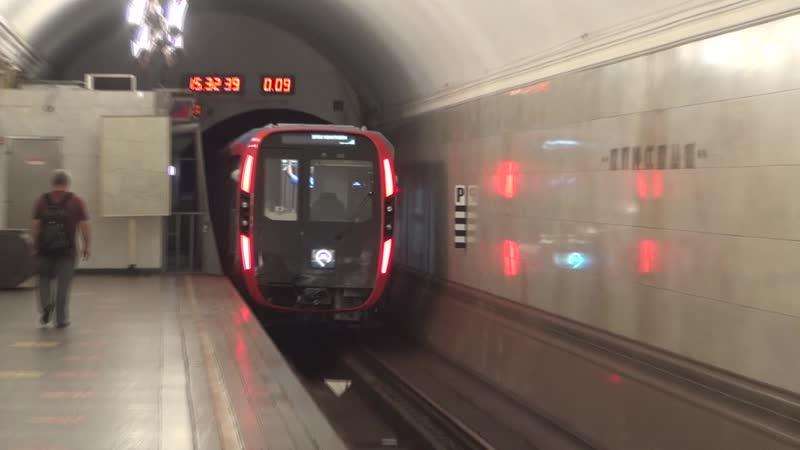 81 775 Москва 2020 Первый день обкатки на Кольцевой линии