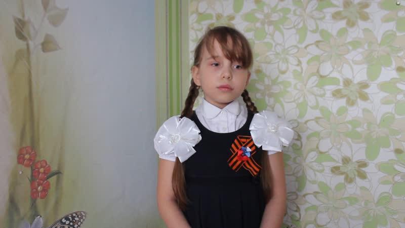 Андария Осташова
