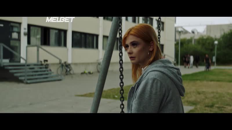 2 дня (4 серия) (2021) 2 Døgn