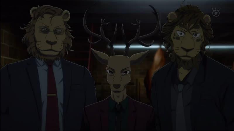 Выдающиеся звери 2 сезон 9 серия