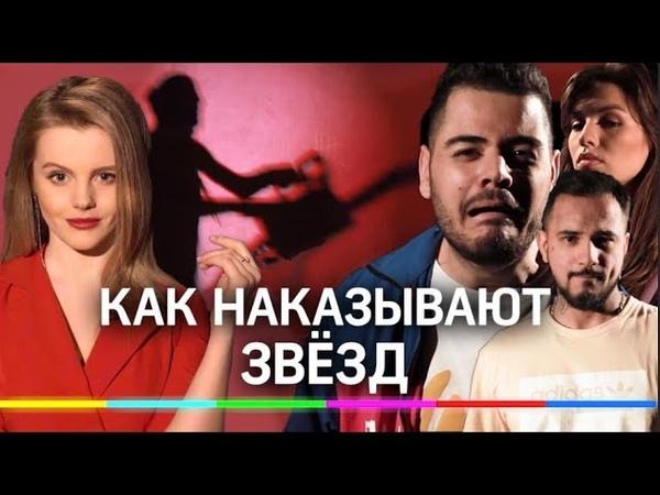 Проверка звёзд на фобии Каграманов Люся Чеботина и Natan Королева Крика
