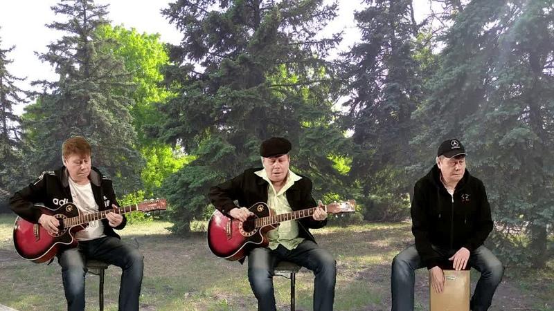 Споём жиган Дворовая песня Виртуальные братаны