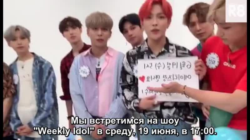 [RUS.SUB] Трансляция после записи Weekly Idol с ATEEZ и ONEUS