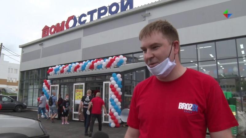 В Нижней Туре состоялось открытие нового магазина сети «ДомоСтрой»