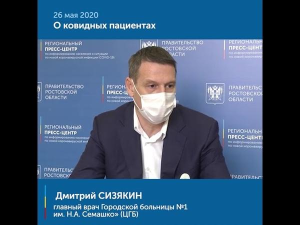 Главврач больницы имени Семашко рассказал, сколько COVID-пациентов сейчас в реанимации