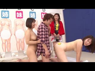 [RCTD-072] JAV, Japan Asian porn, Японское порно, Big Tits Creampie Blowjob Titty Fuck Doggy Style Incest Sister Planning Game