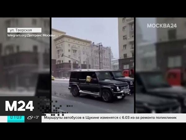 В Дептрансе нашли водителей перекрывших три полосы на Тверской улице