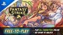Fantasy Strike - Free To Play Trailer PS4