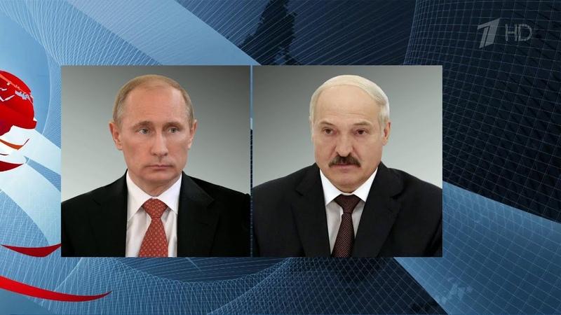Владимир Путин и Александр Лукашенко обсудили ситуацию с задержанными в Белоруссии россиянами.