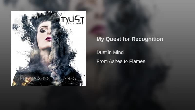 DUST IN MIND My Quest For Recognition ОФИЦИАЛЬНОЕ АУДИО Стремление к Признанию Альбом FROM ASHES TO FLAMES 2018 г