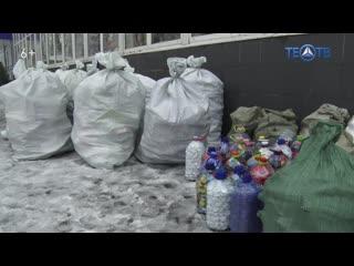 Спасаем экологию - сортируем мусор. ТЕО-ТВ