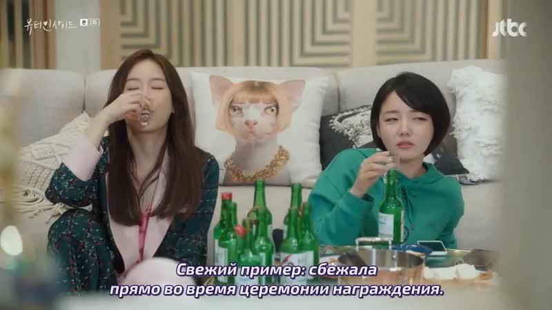 Лошадка с норовом Красота внутри Корея 2018