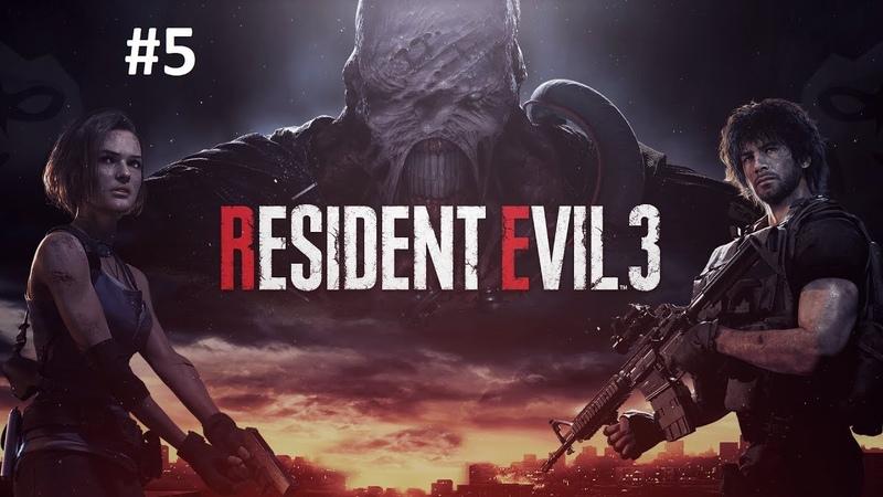 Прохождение Resident Evil 3 Remake Часть 5 Больница полностью исследована