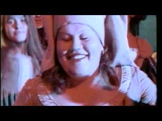Ногу свело! - Хару Мамбуру (1993)   музыка  90 - х 90 -е ностальгия  .  хит