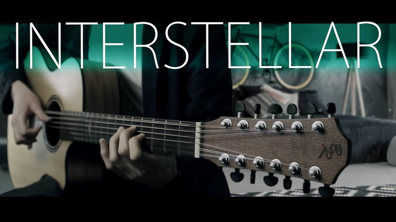 Hans Zimmer INTERSTELLAR⎪12 STRING FINGERSTYLE GUITAR