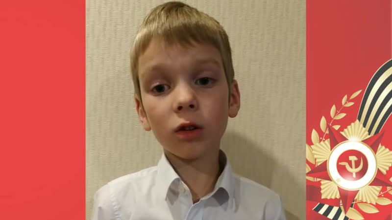 Володин Владимир МБДОУ №44 Андрейка