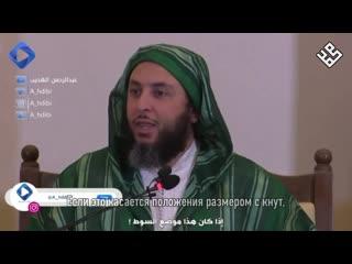 Шайх Саид аль-Камали | О чём ты печалишься Печалишься о том, что миновало