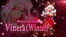 【WOTVFFBE】New Unit VineraWinter Trailer